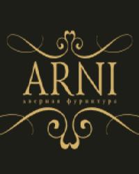 Arni (Арни)